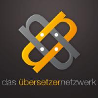 Bild zu Das Übersetzernetzwerk Freiburg in Freiburg im Breisgau